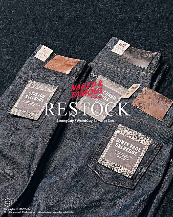 [NAKED&FAMOUS] STRONGGUY/WEIRDGUY DENIM RESTOCK